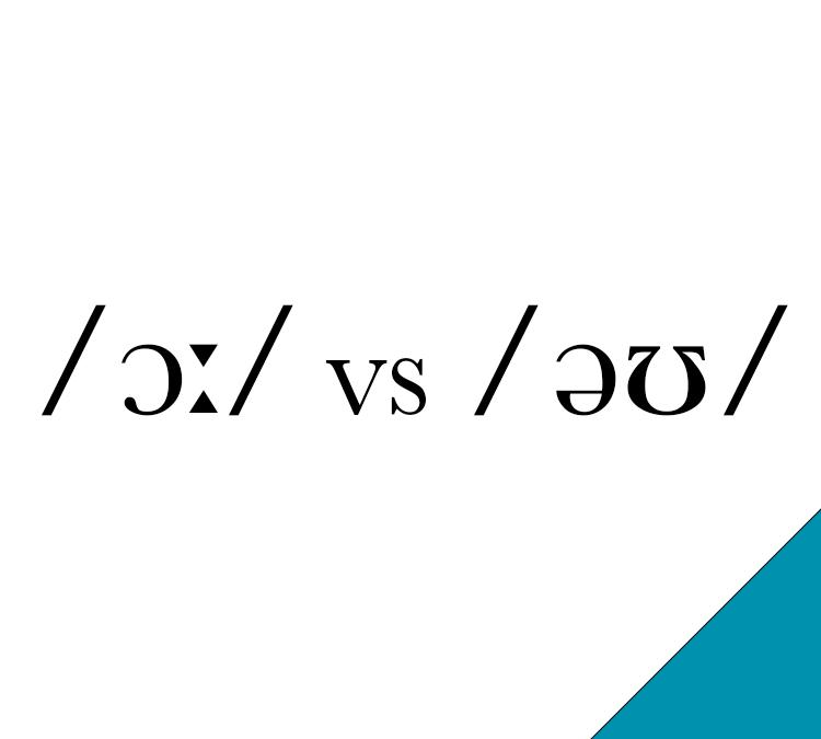 /ɔː/ vs /əʊ/