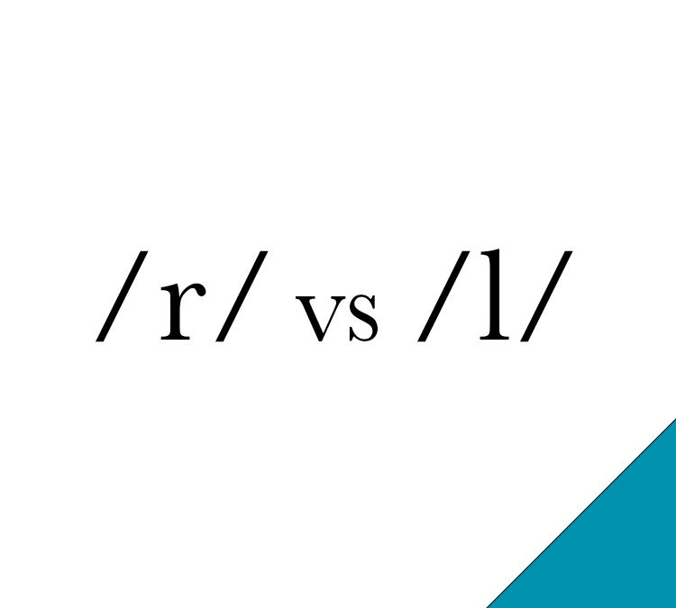 /r/ vs /l/